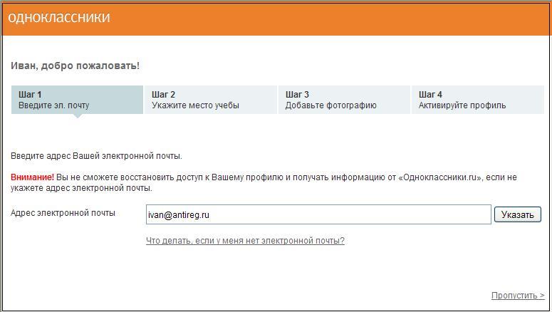 Как создать почту со своим адресом - Planetarium71.ru